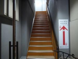 i@Q福岡西新店階段案内